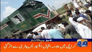 Geo Headlines - 12 AM | Karachi Mai Alama Iqbal Express Pathri Se Utar Gai | 31st July 2019