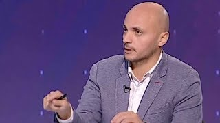 توقعات وتحليل مباراة ريال مدريد وبايرن ميونخ ... |  كابتن تامر بدوي مع ابراهيم فايق