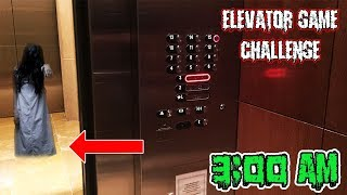 (SOMEONE CALLED?) ELEVATOR GAME CHALLENGE AT 3 AM | GIRL CALLED THE ELEVATOR!!