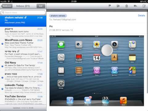 How to save photo from mail to iPad photos