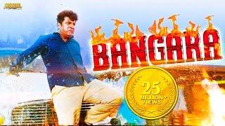 Bangara 2018 New Kannada Action Hindi Dubbed Movie | Shiva Rajkumar | Full Action Movies 2018