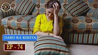 Dard Ka Rishta Episode 74 - Top Pakistani Drama