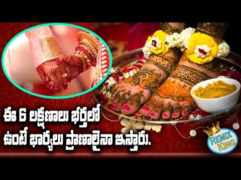 How to keep your Relationship Healthy | 6 Secrets in Telugu || Remix King