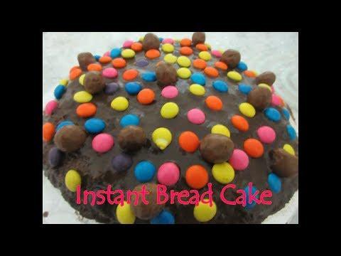 ब्रेड चॉकलेट केक 10 मिनट में।Without oven Instant Bread Chocolate Cake- Kids Crafts- Desserts