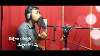 Telugu worship songs HD Mp4 Download Videos - MobVidz