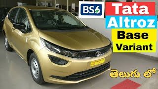 Tata Altroz Base Model Detailed Review in Telugu | Altroz XE, XE Rhythm Features,Interiors in Telugu