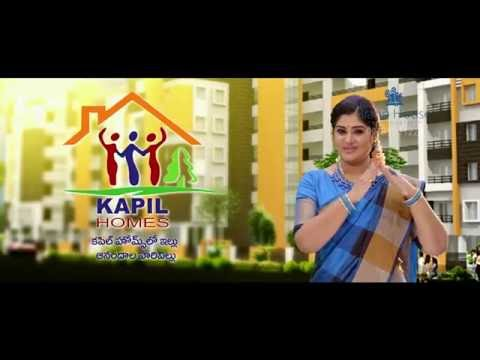 Kapil Homes Celebrity Ad| Real estate Ads| Telugu Ads|Telugu AdFilm Makers | Making Ads Hyderabad|