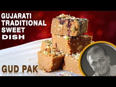 gujarati sweet dish gud pak recipe /sukhdi/gud papdi/aate ki burfi