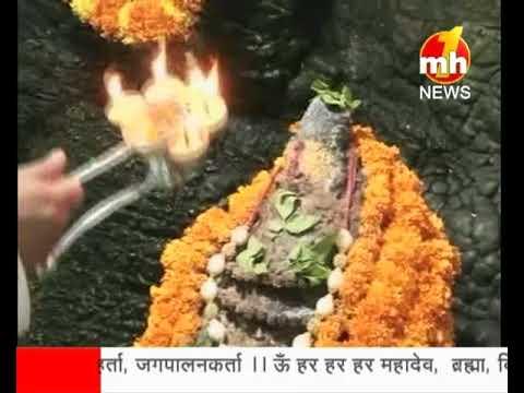 भगवान शिव की पवित्र गुफा शिव खोड़ी से सुबह की आरती का प्रसारण | 16 June 2018