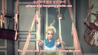 Fat Cat - Is being pretty everything? MV [eng subs + romanization + hangul]