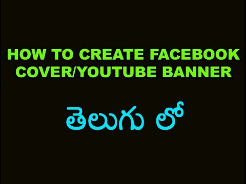 How to Create Facebook Cover/Youtube Banner Telugu
