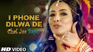 I Phone Dilwa De Latest Movie Video Song | | Chal Jaa Bapu | Ashutosh kaushik, Hrishita bhutt