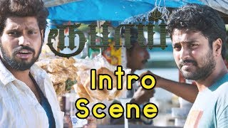 Rubaai - Intro Scene | Chandran | Anandhi