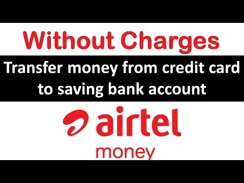 Transfer money credit card to Bank account (Limited period Offer)