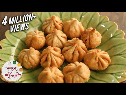 Fried Modak - तळलेले मोदक | Ganesh Chaturthi | Easy To Make Sweet | Recipe by Archana in Marathi