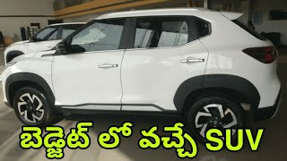 Nissan Magnite XV Premium Review in Telugu | Magnite Topend Variant Walkaround|Magnite Review Telugu