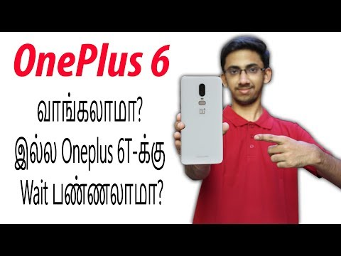 OnePlus 6 - வாங்கலாமா இல்ல 6T க்கு Wait பண்ணலாமா? Best Affordable Flagship?   Tamil   Tech Satire