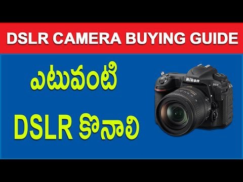DSLR Camera Buying Complete Guide in Telugu