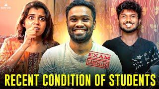 Eruma Saani | Recent Condition of Students