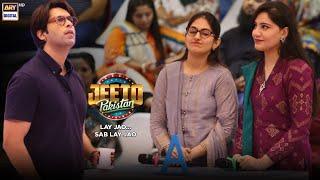 Jeeto Pakistan - Guest: Aadi Adeal Amjad   Fahad Mustafa   ARY Digital