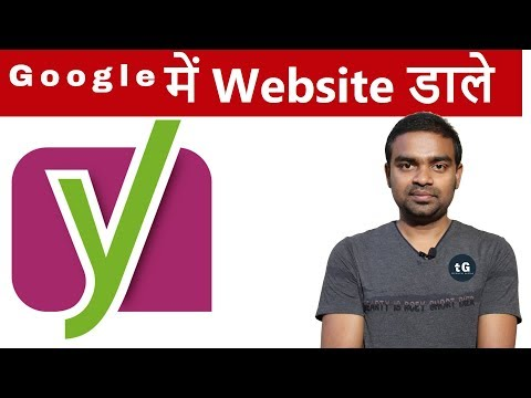 How to Enter Your Site in Google Search Console - How to Setup Yoast Plugin - Web Series #4