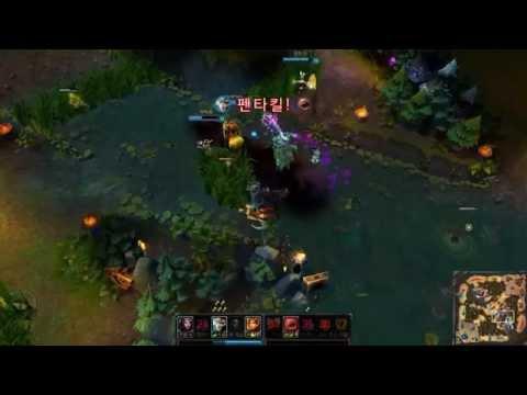 League Of Legends - Top 5 Pentakills(Ep.5)