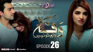 Wafa Lazim To Nahi | Episode 26 | TV One Drama
