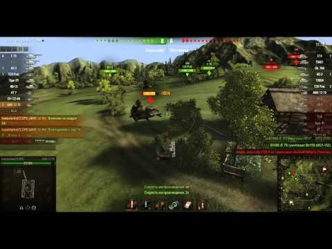WoT-Забавный бой на AMX 1375