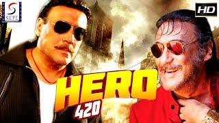 Hero 420 - Latest Bollywood Hindi Movies 2018 Full Movie HD l Jackie Shroff ,Sushant Singh.