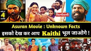 Asuran Hindi Dubbed Movie Unknown Facts Budget Boxoffice Collection | Dhanush | Tamil 2019 Movies