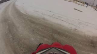 Honda Trx 250 Ex Snow