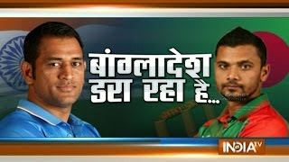 Can Bangladesh Upset Team India in Asia Cup 2016? | Cricket Ki Baat