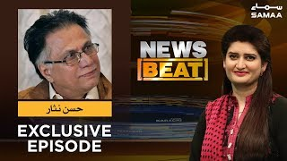 Hassan Nisar Exclusive | News Beat | Paras Jahanzeb | 8 June 2019