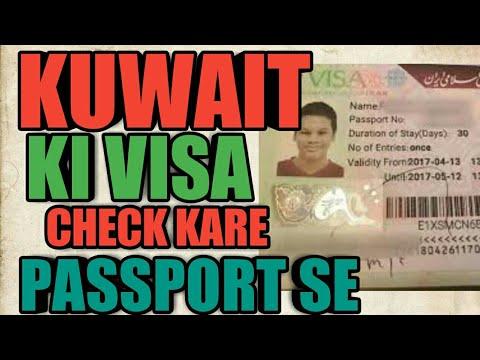 Kuwait ka visa passport number se kaise check kare