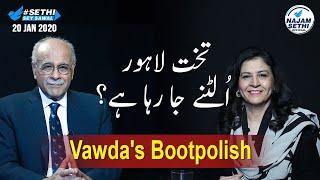 Sethi Sey Sawal | 20 January 2020 | Najam Sethi Official