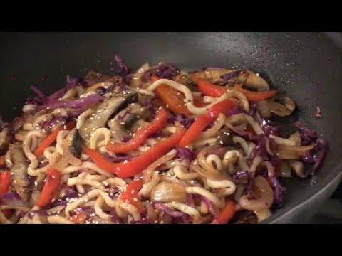 Vegetables Udon Noodle Stir-Fry...