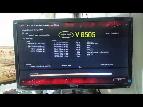 Asus ROG Strix Z270F - Update BIOS Via Internet