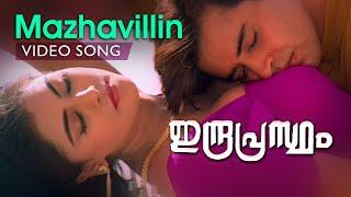 Mazhavillin Kottarathil Video Song Indraprastham Mammootty Simran Vidyasagar