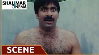 Chanti Movie || Charmi & Anjali Best Scene With Ravi Teja || Ravi Teja,Charmi,Anjali