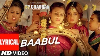 Lyrical: Baabul Song | SP CHAUHAN | Jimmy Shergill, Yuvika Chaudhary