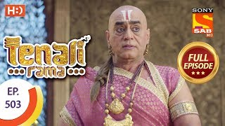 Tenali Rama - Ep 503 - Full Episode - 6th June, 2019