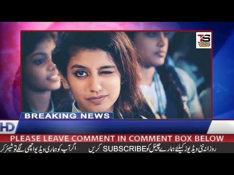 New WhatsApp Status Video 2018 - Priya Parkash Varrier - Oru Adaar Love