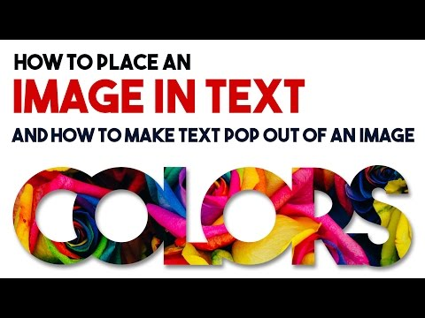 How to place an image in text and how to make watermarks for your images