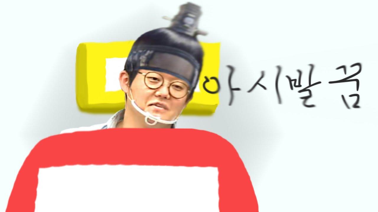 고전소설 종특 TOP = 알고보니 다 꿈임ㅋ (개공감)
