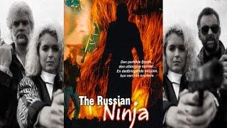 Русский ниндзя(Плохое качество!) ПРИКОЛЬНЫЙ БОЕВИК 80-х годов