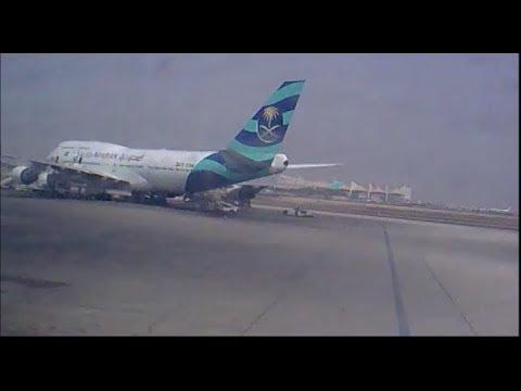 Saudi Airlines airbus a320 jeddah to al baha  الخطوط السعودية من جدة إلى الباحة