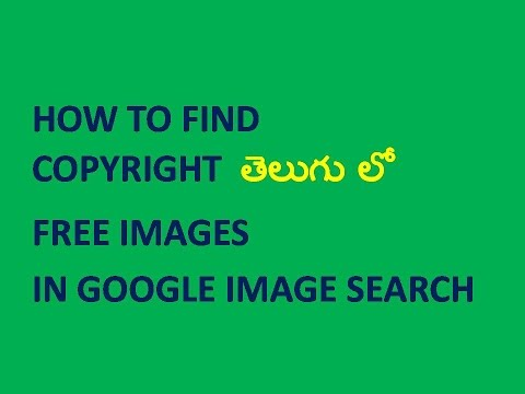 How To Find Copyright Free Images In Telugu
