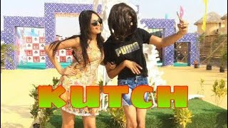 Kutch Yatra    Dhaval domadiya