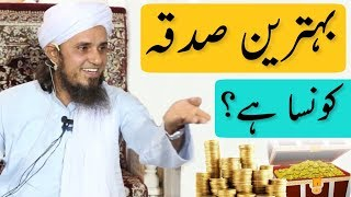 Behtareen Sadqa Konsa Hain? Mufti Tariq Masood (Important Video Clip)