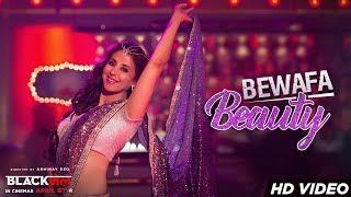 Bewafa Beauty Video Song | Blackमेल | Urmila Matondkar | Irrfan Khan